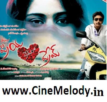 Priya Premalo Prem Telugu Mp3 Songs Free  Download -2013
