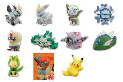 Pokemon Kids BW Kyurem Set Bandai