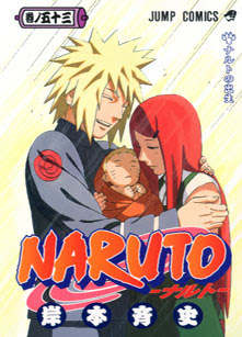 Manga Naruto [On Going] Volume_53_Cover