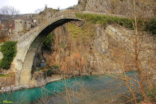 γεφυρι Κονιτσας
