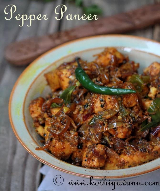 Pepper paneer recipe paneer pepper masala recipe paneer pepper paneer recipe paneer pepper masala recipe paneer kalimirch recipe forumfinder Choice Image
