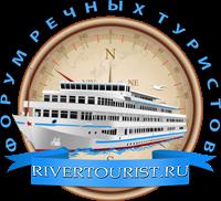 Блог Речных Туристов