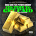 Gucci Mane (Ft. PeeWee Longway) - Time To Get Paid