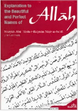 The Beautiful and Perfect Names of Allah