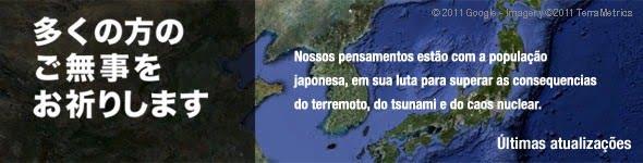 Nosso apoio ao Japão
