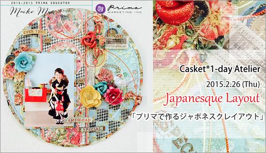 http://www.scrap-casket.jp/ws/oneday_201502prima/