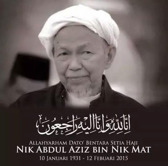 tuan guru haji nik aziz nik Anak kedua dari perkahwinan tok guru haji nik mat alim (tuan guru haji nik mat) dengan isteri pertama ini dilahirkan pada.