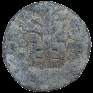 Tree in 12-bracketed railing (center), Nandi-pada/trinana (left), Swastika (below), Srivatsa (right), Indra-dhvaja (below)