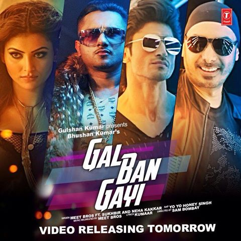 Gal Ban Gayi Yo Yo Honey Singh Neha Kakkar new song