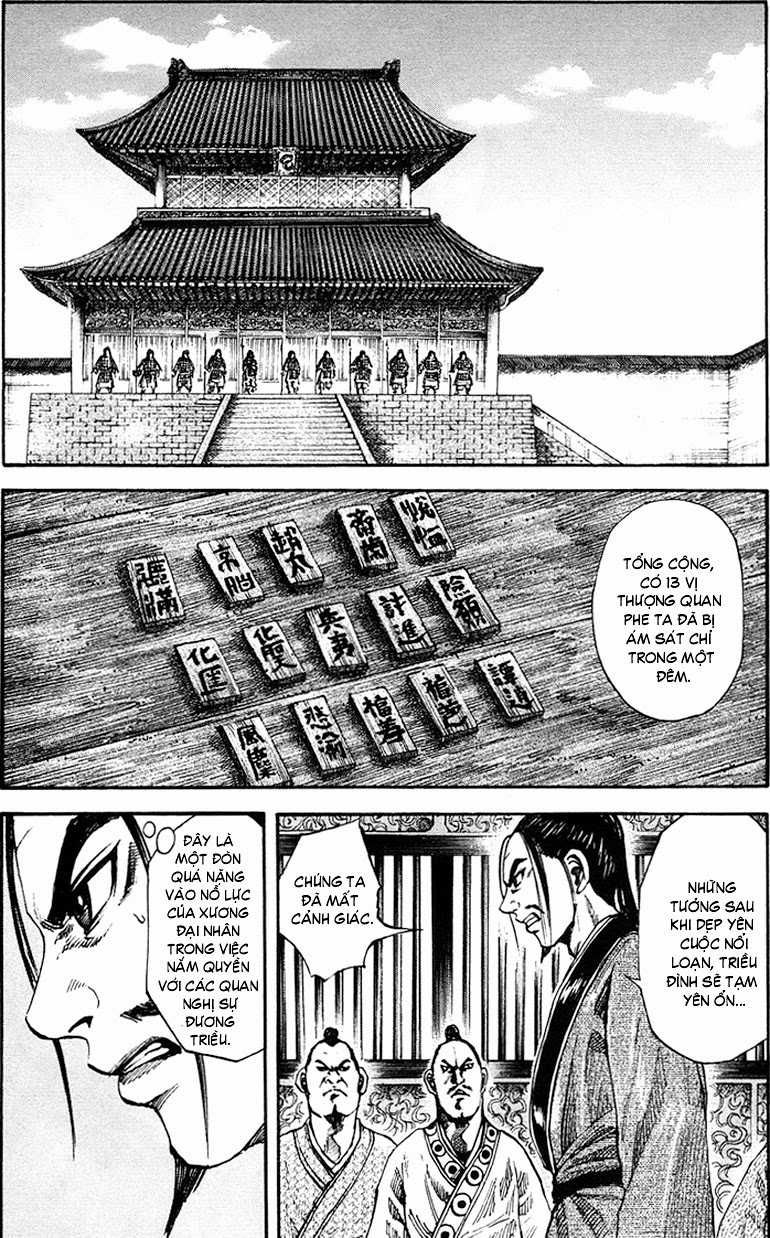 Kingdom – Vương Giả Thiên Hạ chap 83 Trang 3 - Mangak.info