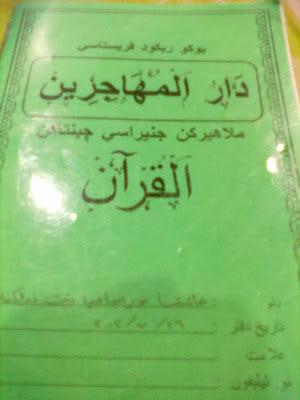 Darul Muhajirin