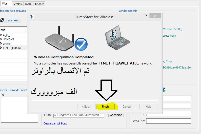 اختراق شبكات الوايرلس تشفير wpa/wep