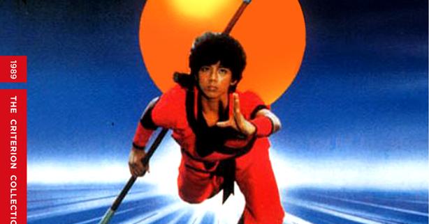 Dragon Ball : The Magic Begins 1991 [FULL MOVIE] - Nonton