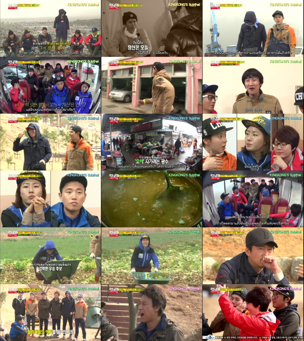 Runningman Sub Thai EP194