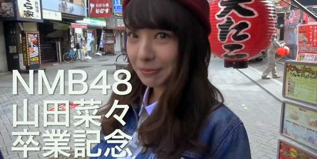 Video-Promosi-Kenangan-Photo-Book-Kelulusan-Yamada-Nana-NMB48
