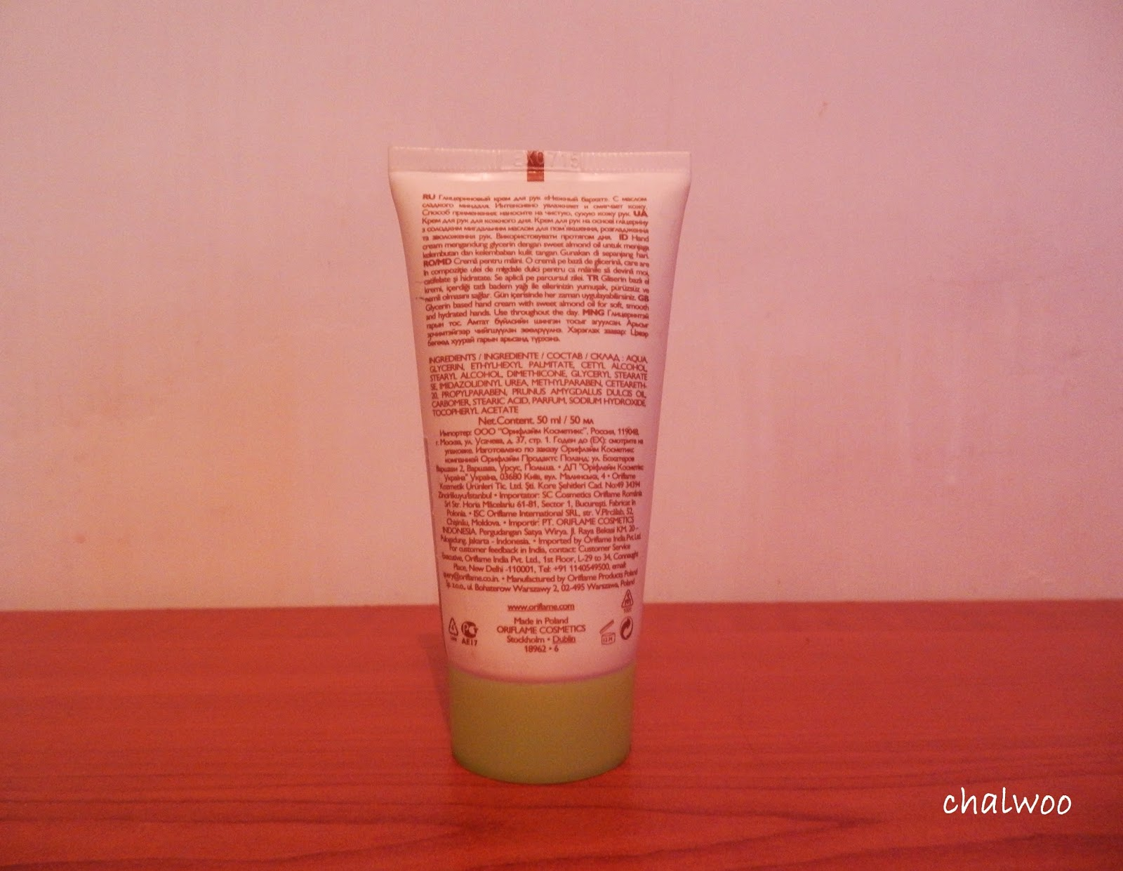 oriflame daily hand cream review