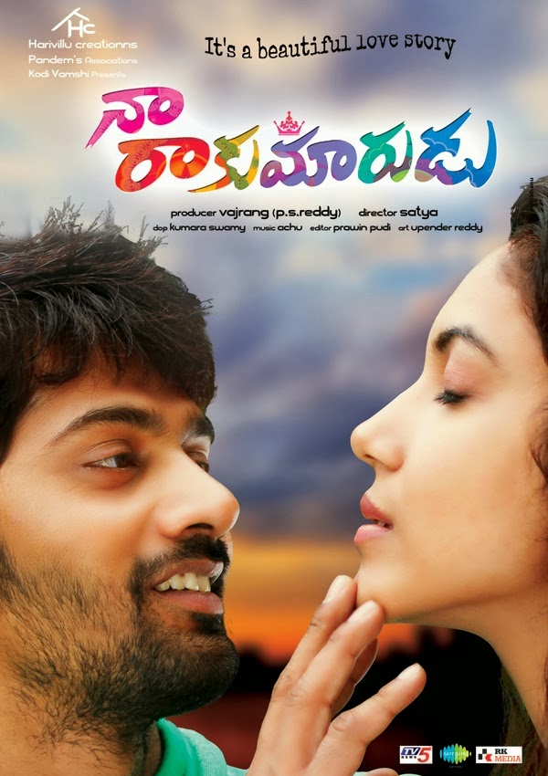Watch Naa Rakumarudu (2014) DVDScr Telugu Full Movie Watch Online For Free Download