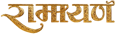 Collection of Ramayan's Stories in Hindi