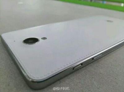 Huawei Siapkan Calon Pesaing Galaxy Note 3?