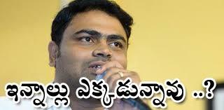 Telugu Photo Comments Facebook