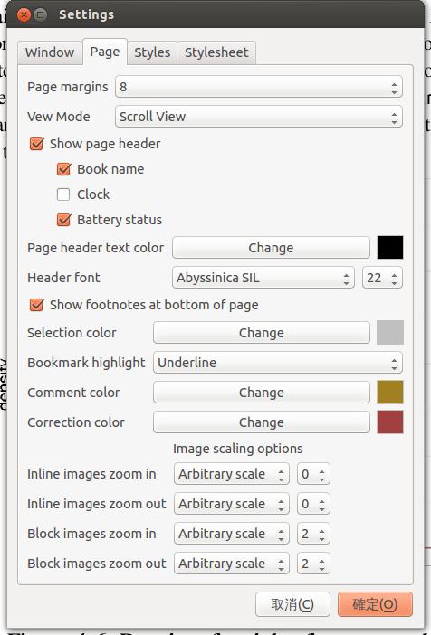 CoolReader 3 免費電子書閱讀軟體 設定