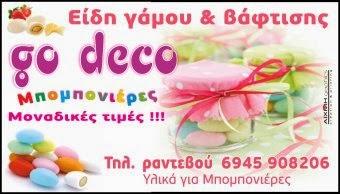 Go Deco