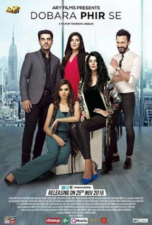 Watch Online Lollywood Movie Dobara Phir Se 2016 300MB HDRip 480P Full Urdu Film Free Download At exp3rto.com