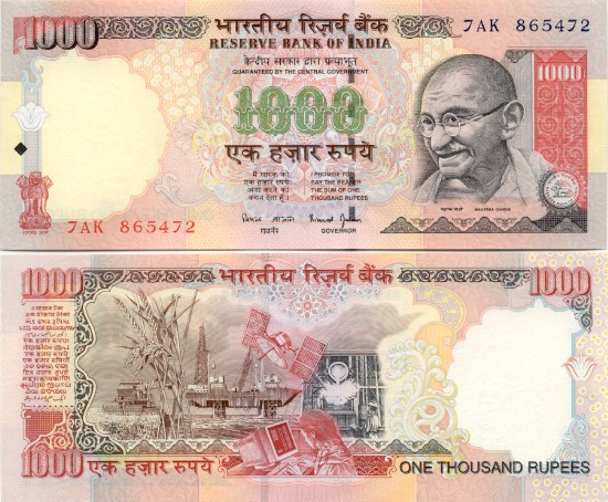 Indian 1000 Rupee note