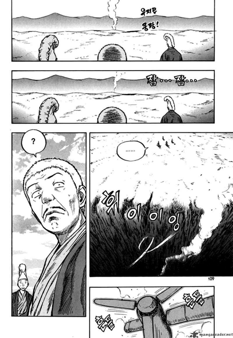 TruyenHay.Com - Ảnh 19 - Monk! Chap 19
