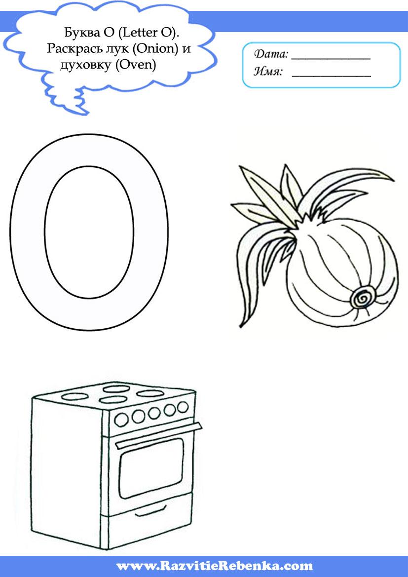 Картинки раскраски для детей 5 лет для распечатки