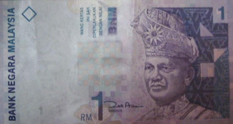 duit belanja seringgit