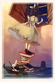 Τα βιβλία δίνουν φως, η γνώση δίνει χαρά
