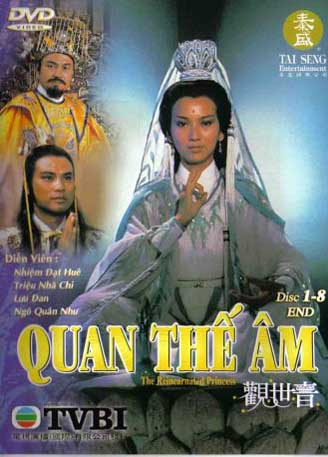 Quan Thế Âm - The Reincarnated Princess