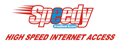Tips DNS Speedy Tercepat Terbaru 2012