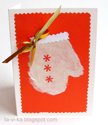 Новогодние открытки 2