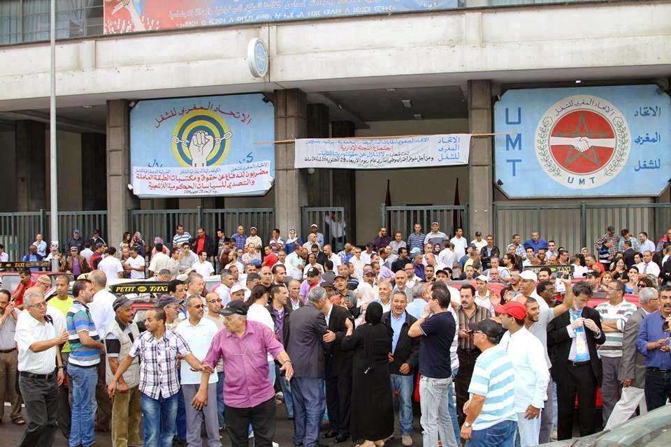 نجاح باهر للإضراب الوطني العام الإنذاري الذي دعت إليه المركزيات النقابية الثلاث يوم الأربعاء 29 أكتوبر 2014 بلغت نسبة المشاركة في الإضراب الوطني العام الإنذاري بنسبة 83,7%