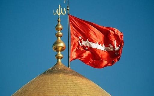 Ya Hussain Flag Chak 36 N.B: Roza Imam...