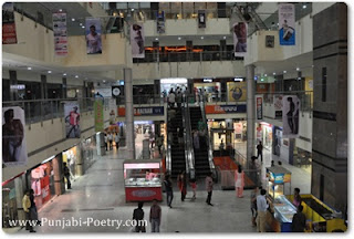Mittal City Mall Bathinda - Punjabi Poetry