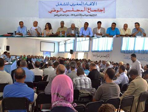بـــيـان المجلس الوطني للاتحاد المغربي للشغل يقرر: خوض إضراب وطني وإضرابات قطاعية ويفوض للأمانة الوطنية صلاحيات تفعيل وأجرأة هذه القرارات