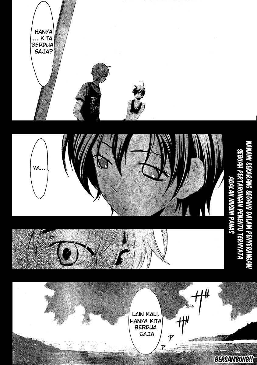 Download kimi no iru machi 33 page 18