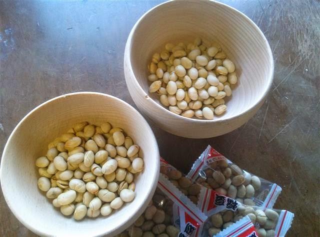 豆の準備完了♪