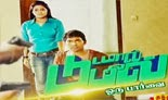 Damal Dumil Movie Team Interview Thanthi Tv Pongal Special Program Shows 14-01-2014