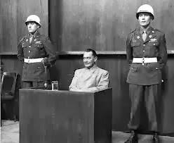القضاء الدولي الجنائي
