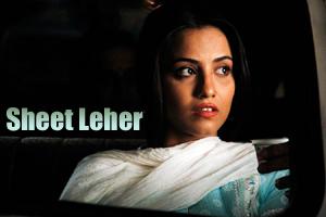 Sheet Leher