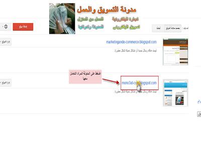 تؤرشف موضوعات مدونتك جوجل too lmanger1.jpg