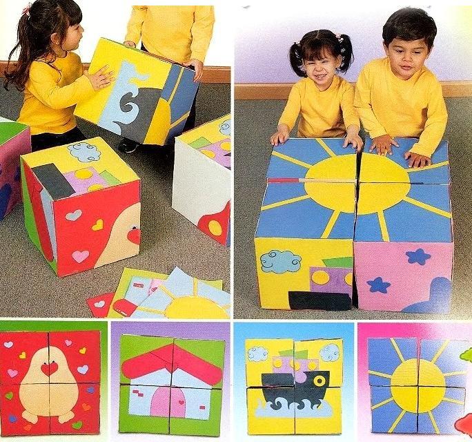 El arte de educar puzzle - Caja rompecabezas ...