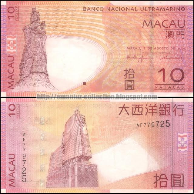 Macau P-80, 10 Patacas