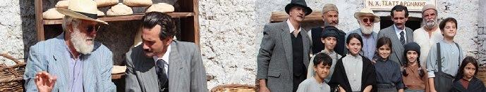 Τα γυρίσματα της ταινίας για τον Νίκο Καζαντζάκη