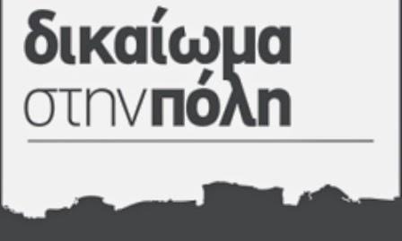http://giorgoskaminis.gr/
