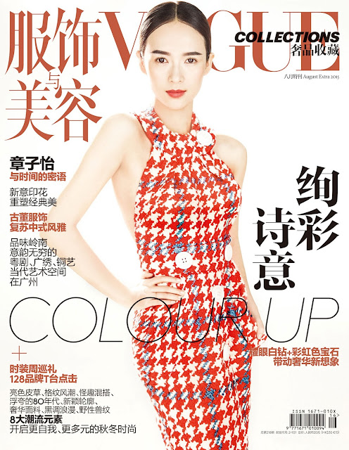 Actress, Model @ Ziyi Zhang by Chen Man for Vogue China Collections August 2015